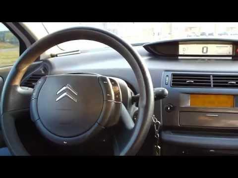 Citroen C4 2008 - Реальный тест-драйв (б/у) \\ Realniy Test Drive Ситроен C4 2008