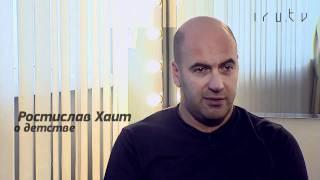 """Ростислав Хаит (""""Квартет И"""") в проекте """"Современники"""""""