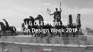 LG OLED light at Milan Design Week 2017 (Euroluce 2017)