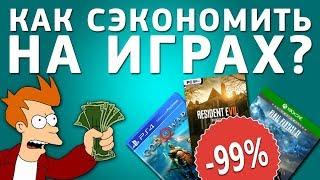 видео Купить Nintendo Switch Киев