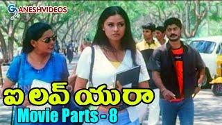 I Love You Raa Movie Parts 8/13 || Raju Sundaram, Simran || Ganesh Videos
