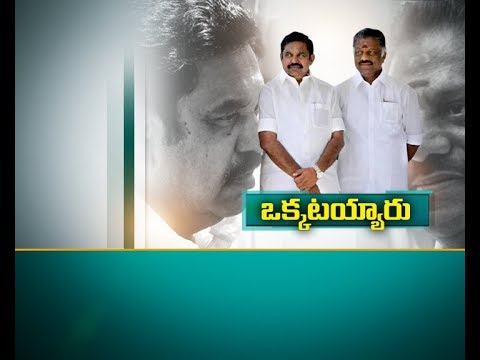 AIADMK Merger Done | OPS Is Deputy Chief...
