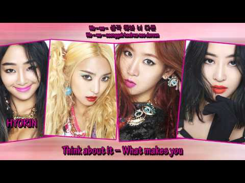SISTAR - GO UP Lyrics (Hangul + Romanization + English)