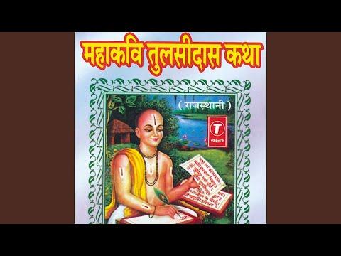 Mahakavi Tulsidas (Katha)
