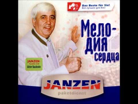 Viktor Davidsohn song 5