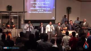 Anpin Roopi Yeshunadha by IPC Orlando Malayalam Worship 06/05/16 Mp3