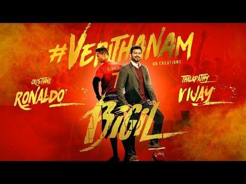 Download Lagu  Bigil - Verithanam Mashup | Thalapathy Vijay, Crisitano Ronaldo | A R Rahman | HB Creations Mp3 Free