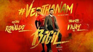 Cover images Bigil - Verithanam Mashup   Thalapathy Vijay, Cristiano Ronaldo   A R Rahman   HB Creations