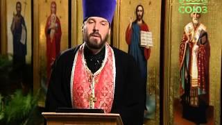 1 марта. Сщмч. Павел Смирнов