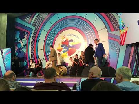 видео: Плюшки Ярослава Гашека, КВН, Сочи фестиваль 2019
