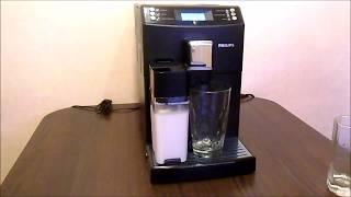 латте макиато в кофемашине Philips  EP3559/00