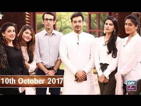 Salam Zindagi With Faysal Qureshi - Aleezay Rasool & Vasia Fatima - 10th October 2017
