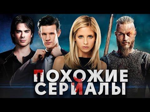 Новые Индийские сериалы, фильмы на русском языке смотреть