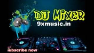 Amar Ei Hori Naam Jabe sedin Sathe Go _ Bangla DJ Remix Song _ Dj johir Mix - 973