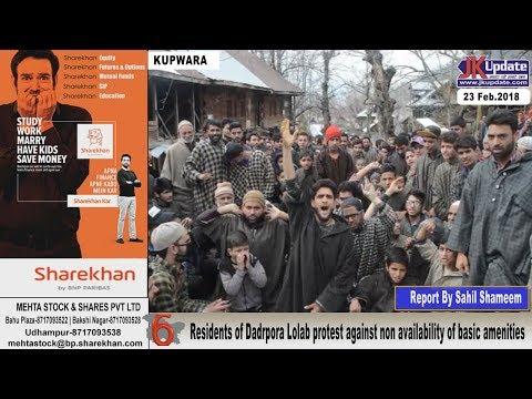Jammu Kashmir News Round Up 23  Feb 2018