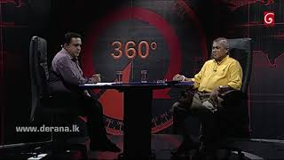 360 with Ranjith Madduma Bandara ( 12-03-2018 ) Thumbnail