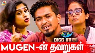 Vanitha-வ வெளிய அனுப்பனும் : Mugen Friend Interview I Bigg Boss 3 Tamil I Tharshan, Losliya