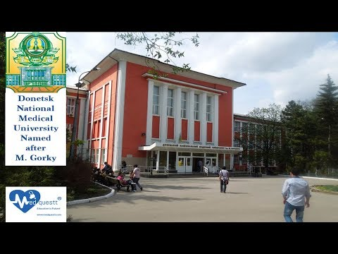 Donetsk National Medical University - DNMU - Kirovohrad Campus - Medquestt