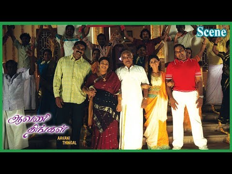 Aavani Thingal Tamil Movie | Scene | Koottukulle Song &  End Credit Climax