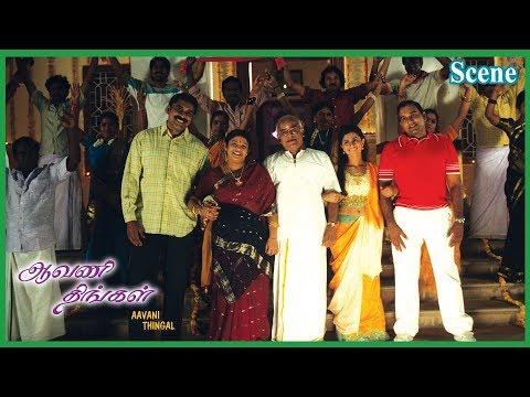Aavani Thingal Tamil Movie | Scene | Koottukulle Song &  End Credit Climax