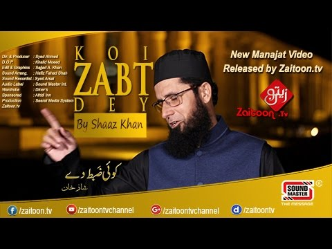 Koi Zabt Dey, Shaz Khan, New Manajat Video 2017, Released by Zaitoontv
