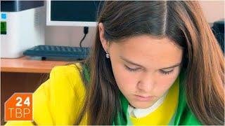 Смотреть Молодые профессионалы соревнуются в конкурсе «Абилимпикс» | Сергиево-Посадский городской округ онлайн