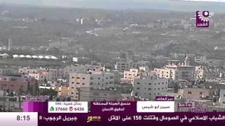 برنامج طلة فجر لقاء سمير ابو شمس