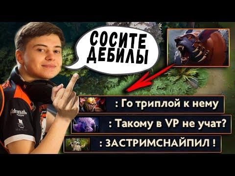 видео: РАМЗЕС vs ГОЛОДНАЯ ТРИПЛА!