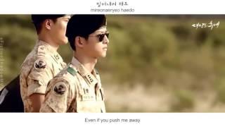 [MV] Yoon Mi Rae - Always (OST Descendants of the Sun)
