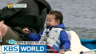 Triplets' House - Minguk is catching seaweed (Ep.76 | 2015.05.24)