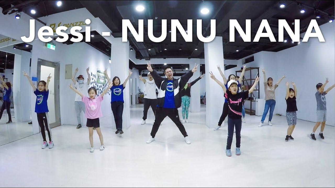 Jessi  - NUNU NANA / 小霖老師 (週日二班)  / 初級跳舞課