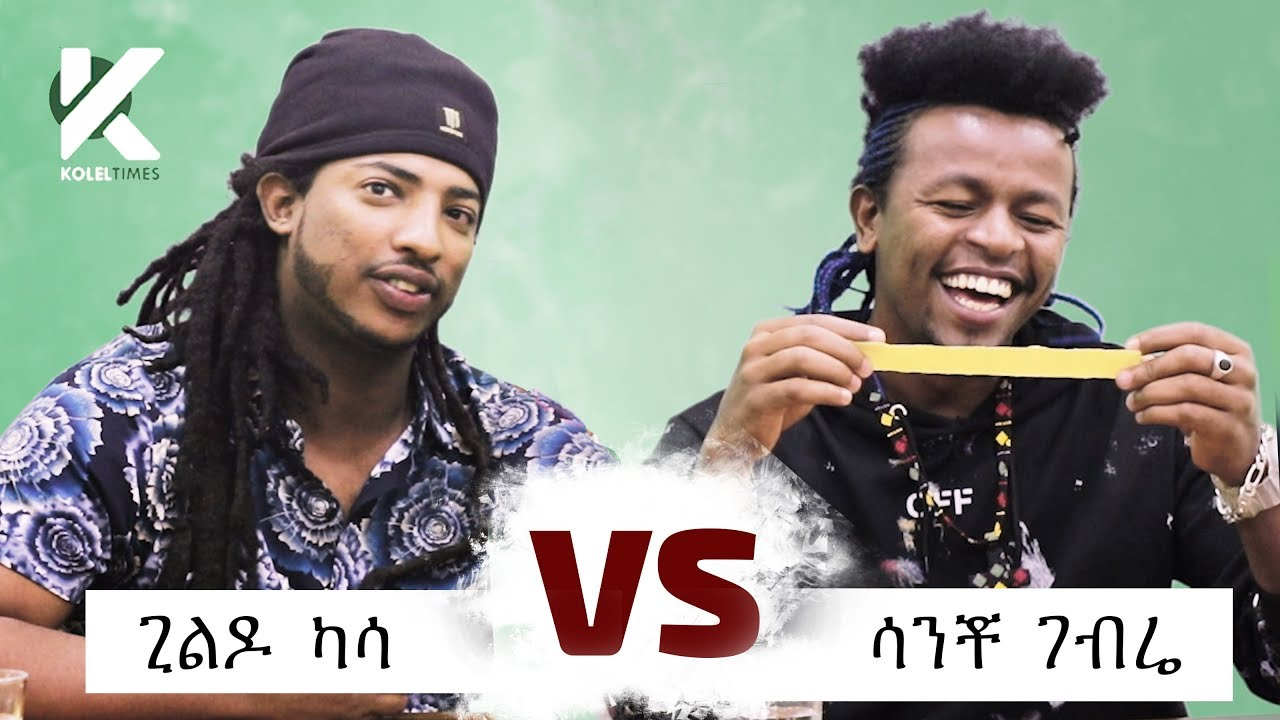 Very funny question Gildo Kassa VS Sancho