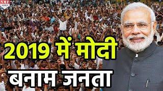 2019 में जनता Modi को हराएगी- Arvind Kejriwal