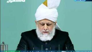 (Malayalam) Holy Prophet's (sa) attribute of forgiveness - Friday Sermon 14th January 2011