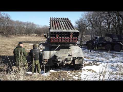 Дивизион артиллерии ДНР