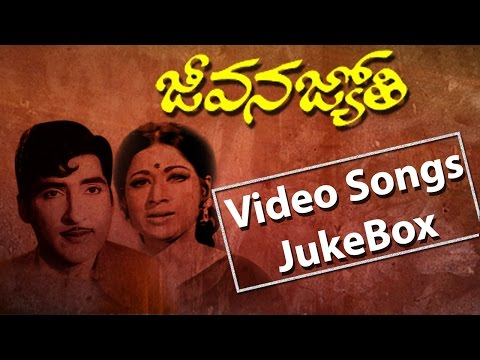Jeevana Jyothi  Movie  Video Songs Jukebox || Shobhan Babu, Vanisree, K Viswanath
