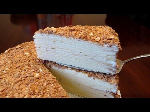 Торт 'Наполеон' по