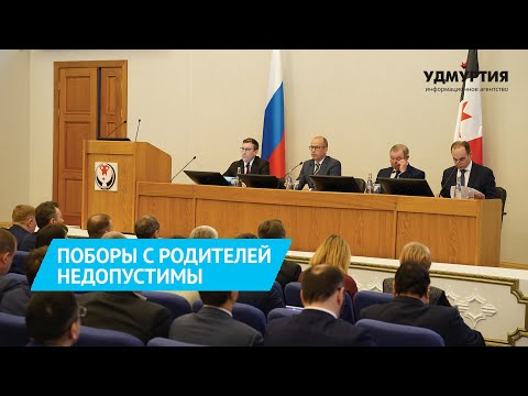 Александр Бречалов высказался о поборах в детсадах Удмуртии