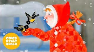 Мышкины истории ❄️ Зимние сказки ☃️ от студии Союзмультфильм 2013 г.