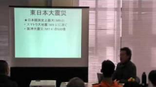 ネットワーク『地球村』高木善之の講演「震災と津波による被害状況」