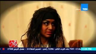 هي مش فوضى - نادية تقرأ الطالع والفنجان للإعلامية بسمة وهبة .. البحث وراء حقيقة قراءة الفنجان