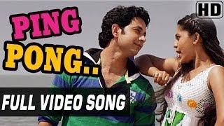 Ping Pong - Pune Via Bihar Songs - Umesh Kamat - Mrunmayee - Avadhoot Gupte - Neha Rajpal