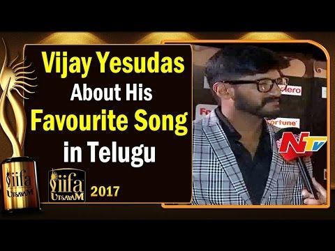 Vijay Yesudas About His Favourite Song in Telugu@ IIFA Utsavam || #IIFAUtsavam2017 || NTV