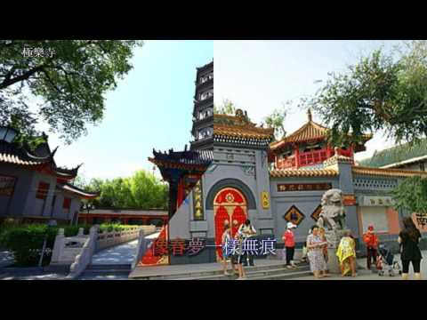 黑龍江省景點   負心的人 -Attractions in Heilongjiang Province