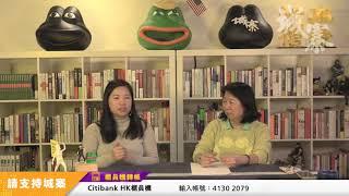 Lk K.O Pk - 22/01/20 「解‧圍」2/2