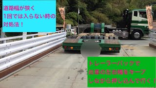 ハヤタニ重機    低床トレーラー搬入