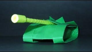 Как сделать танк из бумаги. Оригами быстроходный танк