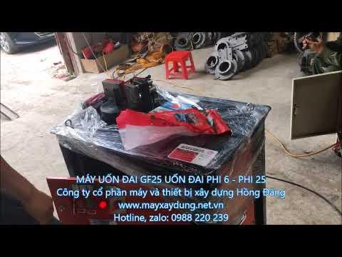 chạy thử máy uốn đai GF25, máy uốn đai GF20, máy uốn sắt thép, máy uốn sắt 0988220239 - YouTube