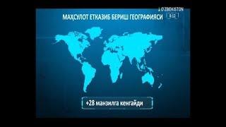 Oʻzbekiston Respublikasi Prezidentining qaroriga sharh