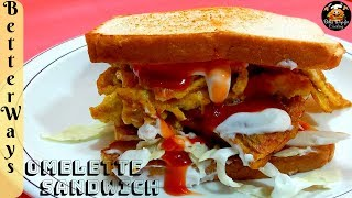 Quick Omelette Sandwich   Very Very Tasty And Simple Recipe In Just 5 Minutes.